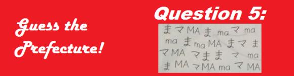 ken quiz 9