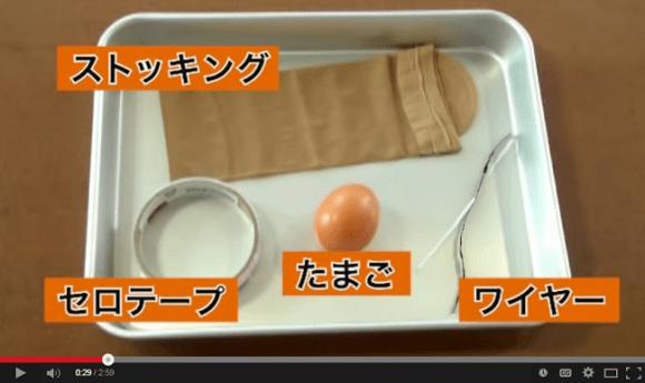reverse yolk 1