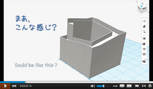 perpetual motion, optical illusion paper construction design