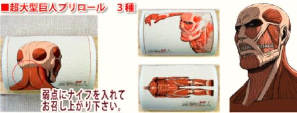 Priroll attack on titan, anime, cake roll, swiss roll, ehou-roll, setsubun