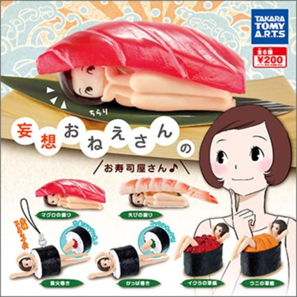 Sushi Girl 5