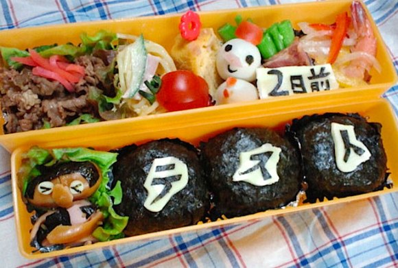 character bento, charaben, kyaraben, warning, two days before test