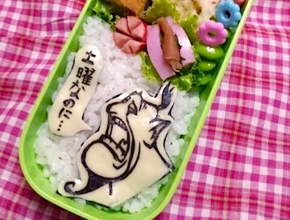 character bento, charaben, kyaraben, message, but it's saturday, Genie, Disney Aladdin