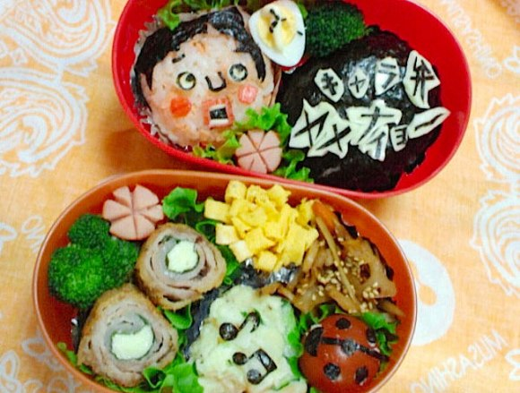 character bento, charaben, kyaraben, message, mom, won't stop