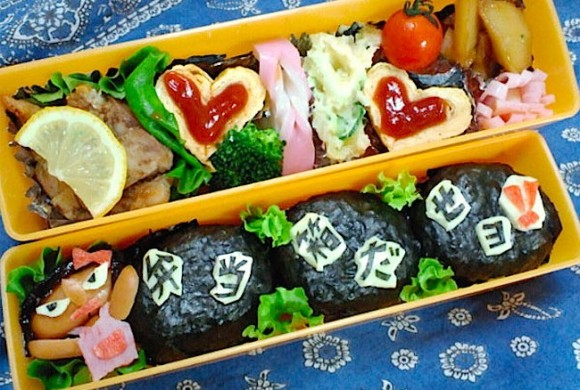 character bento, charaben, kyaraben, warning, leave your bento lunch box out