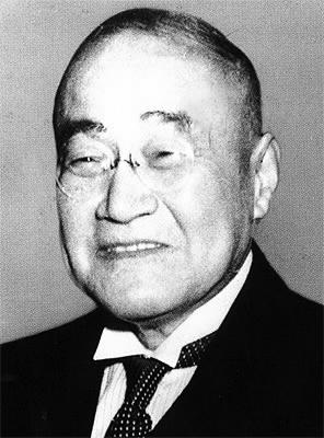 yoshida portrait
