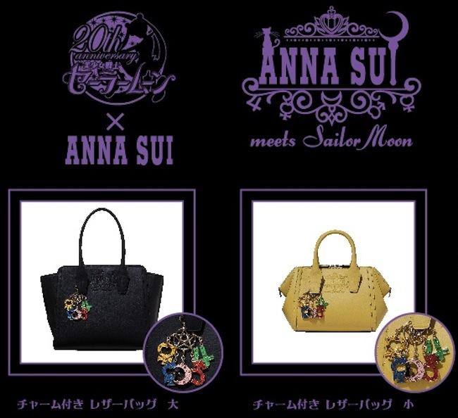 SM Anna Sui