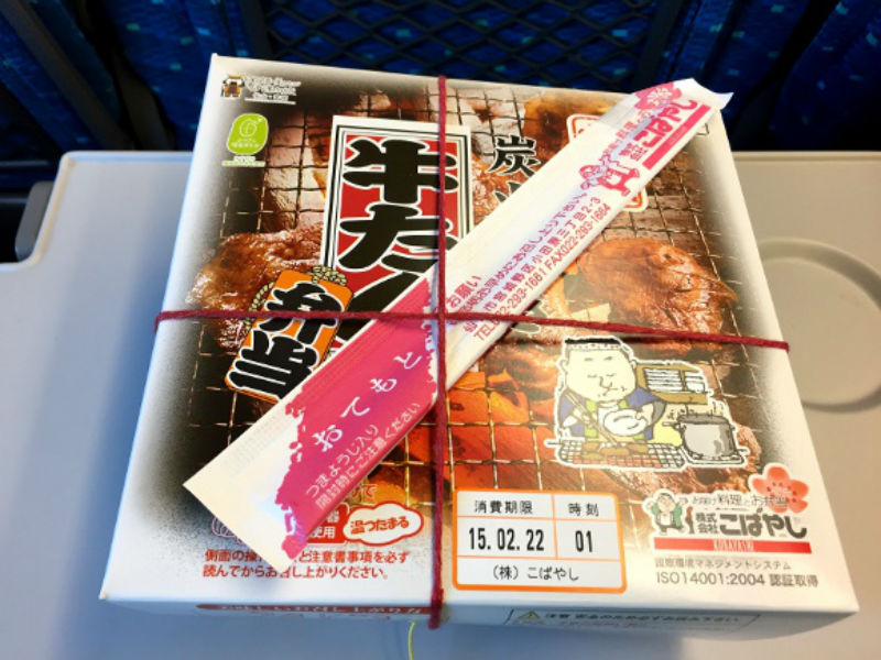 tan-box