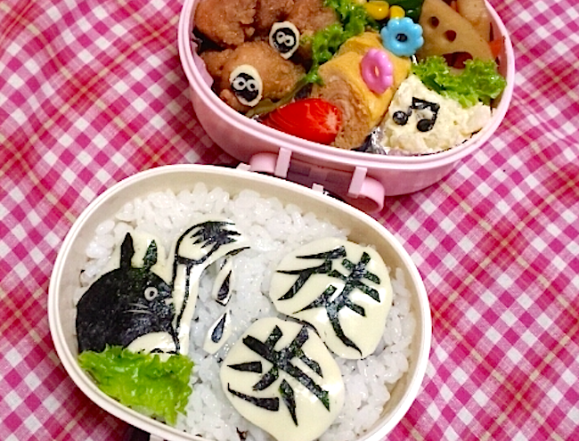 totoro bento, toho, on foot, calligraphy, walk