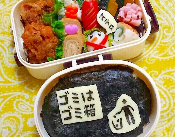 character bento, charaben, kyaraben, trash in trash bin, throw it out