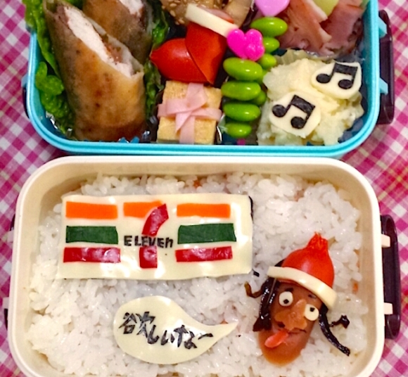 character bento, charaben, kyaraben, message, mom, I want a conbini, convenience store, 7-eleven
