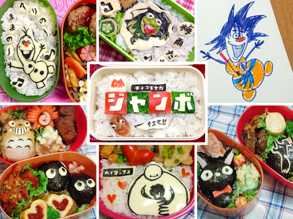 Character bento three years of kyaraben, iyagarase bento blog mom