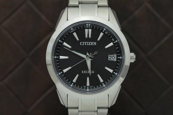 citizen 1