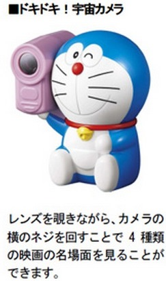 Dora item 5