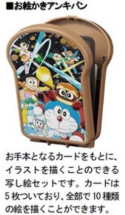 Dora item 6
