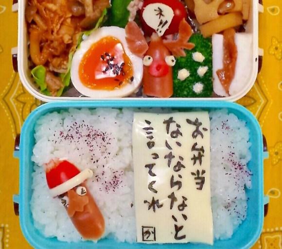 Kyaraben, charaben, character bento, message lunch, iyagarase, harassment bento, ttkk blog Kaori