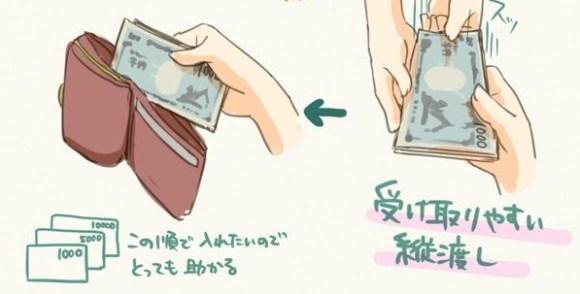 Cash exchange3
