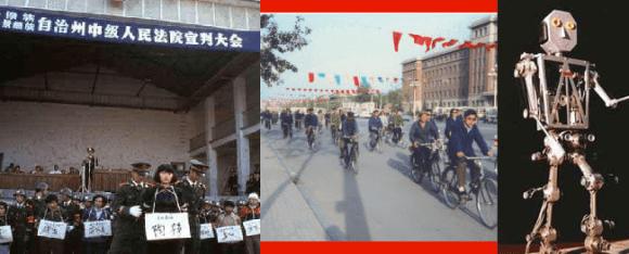 china 4