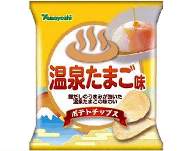 onsen-tamago2