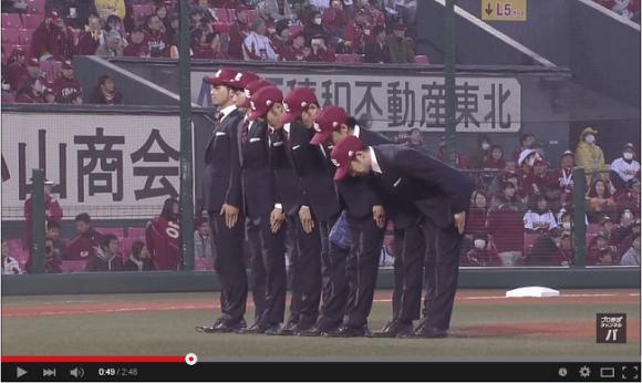 World baseball 1