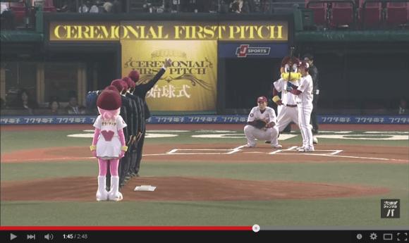 World baseball 2