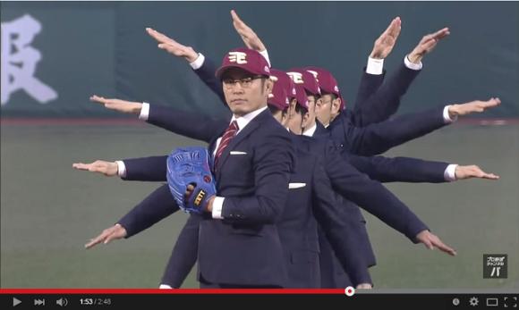World baseball 3