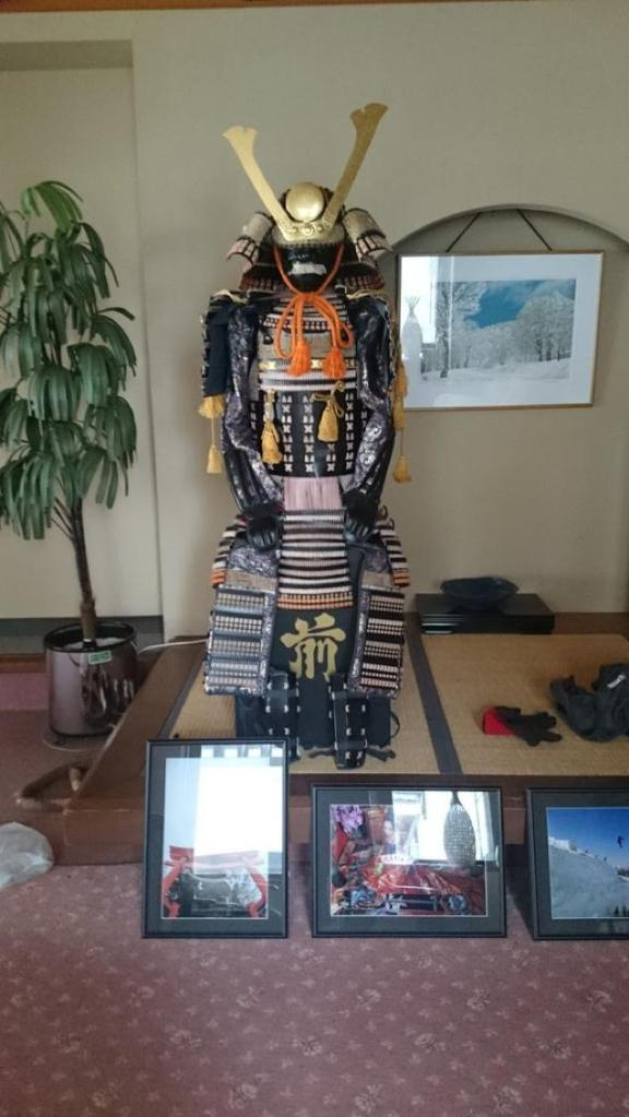 Samurai Suit