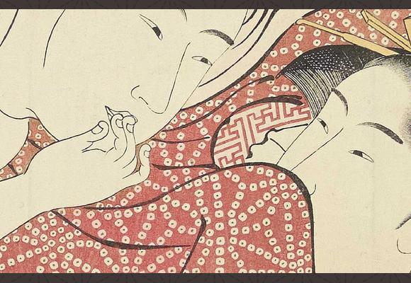 shunga exhibit top