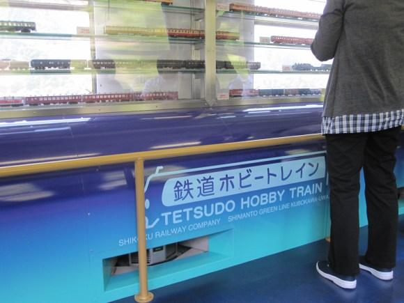 Tetsudo Hobby train
