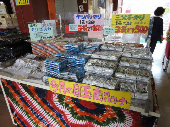 koreanvillage10