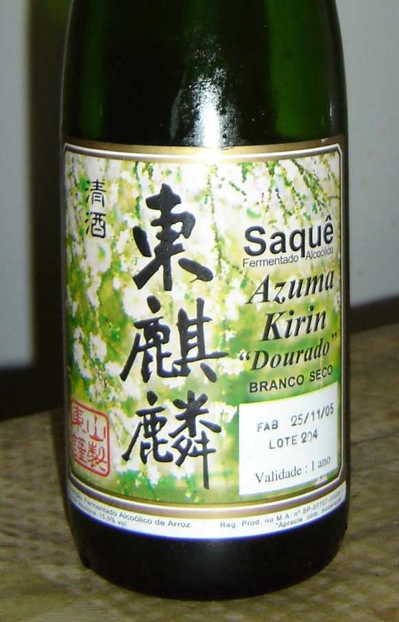 Sake_bottle