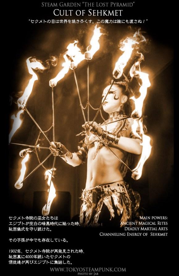 sehkmet-priestess (1)