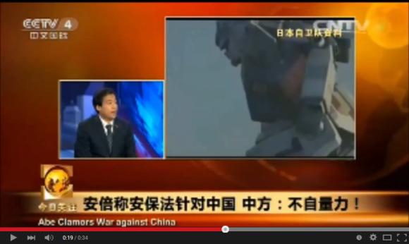 chinese news gundam 02