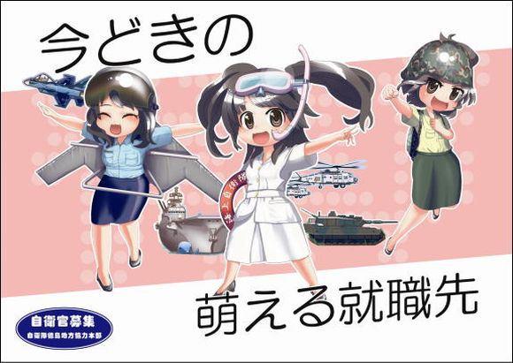 chinese news gundam moe