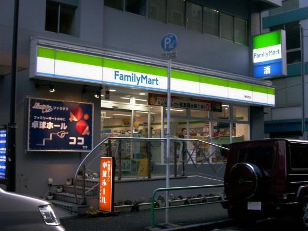 ファミリーマート_卓球ホール併設店舗
