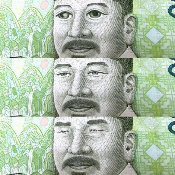 uang 10