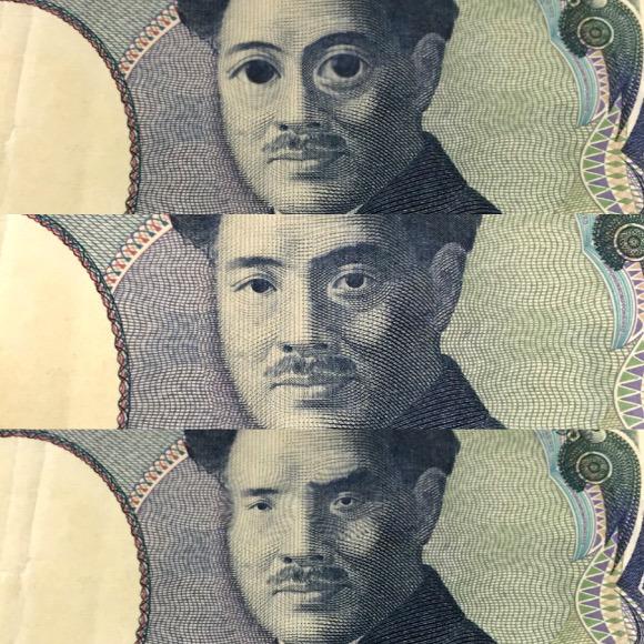 uang 3