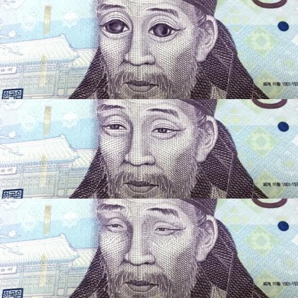 uang 8