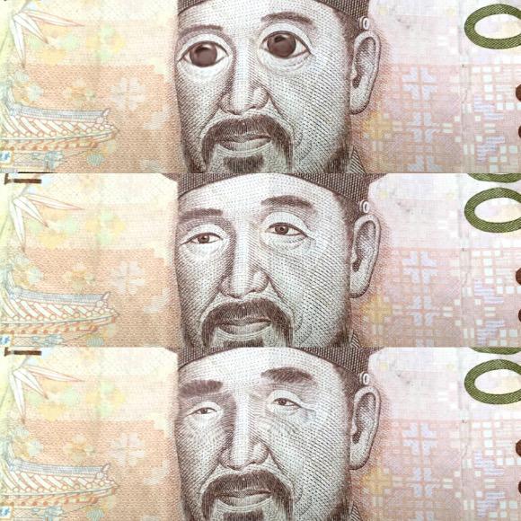 uang 9