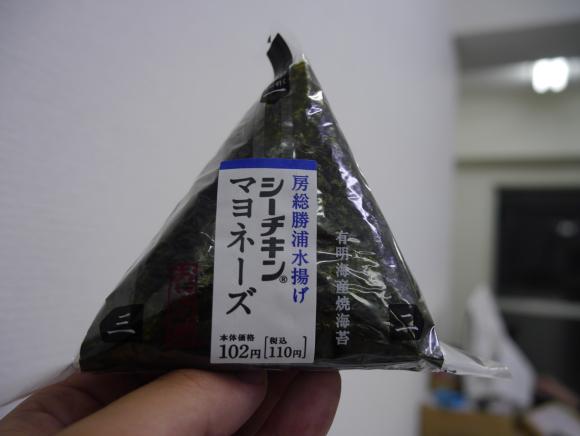 onigiri 1