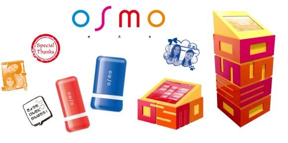 OSMOプレスリリースメイン画像