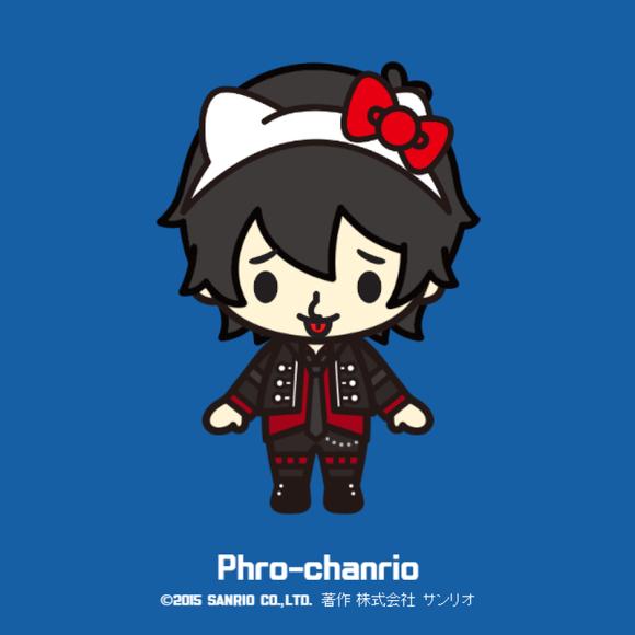 phrochanrio