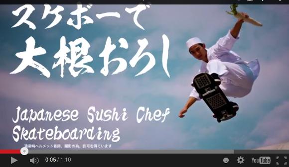 sushiskateboarding