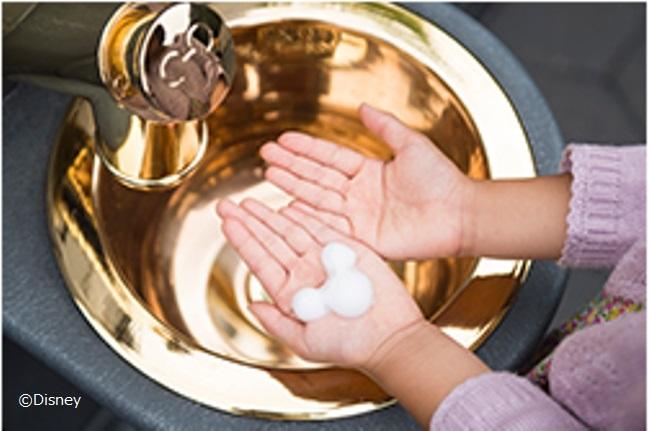 wash 1 watermark