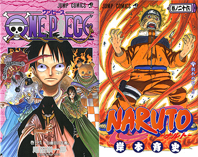 img-otaku-manga-ex-04