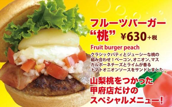 peach burger