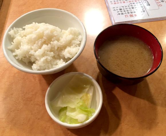 rice miso