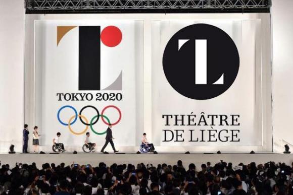 tokyo2020olympicslogo2
