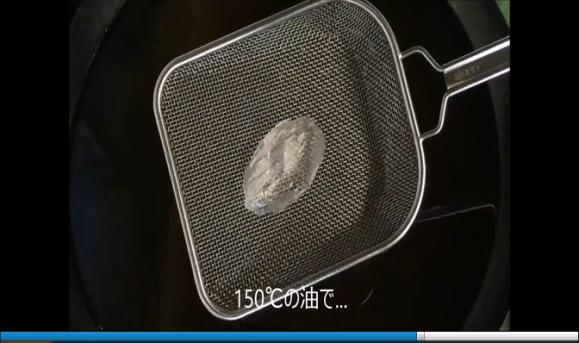 transparent chips 09