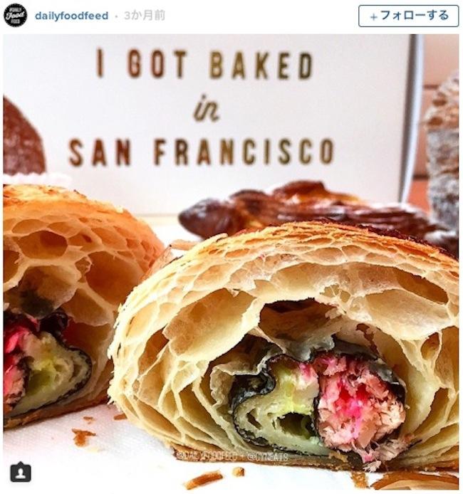 California Croissant